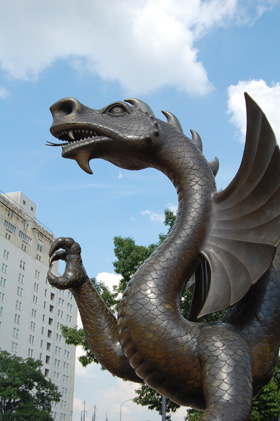 drexel dragon