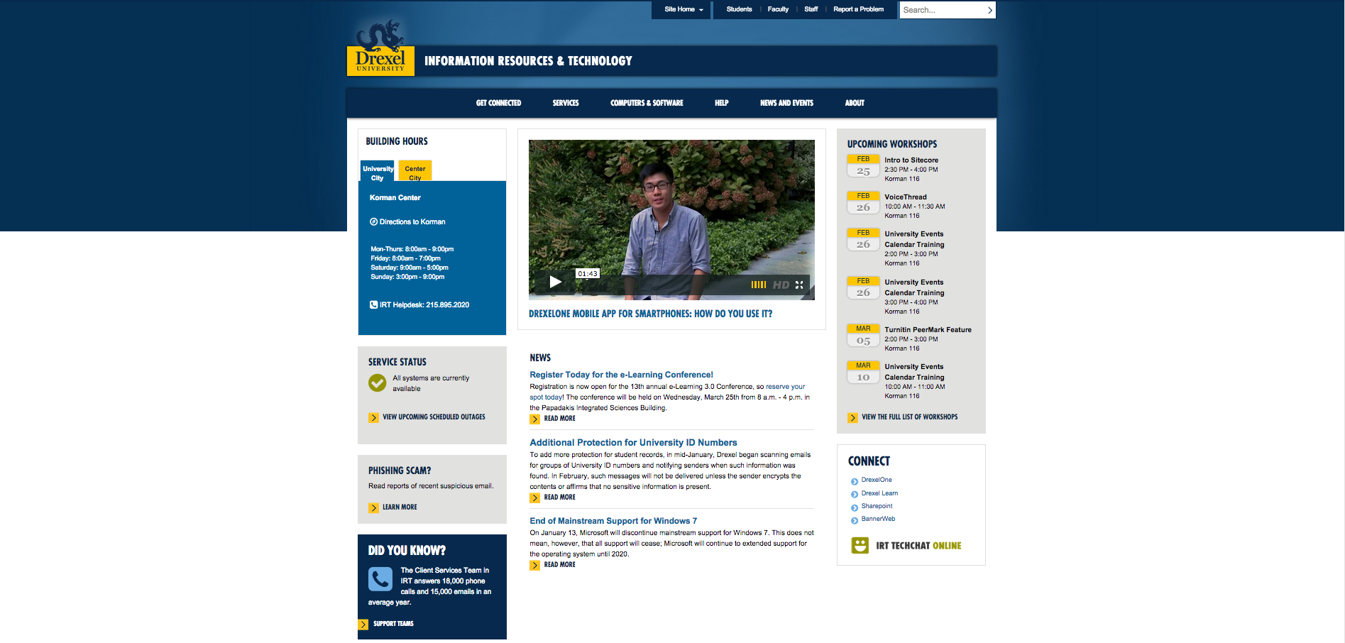 small font on drexel irt page