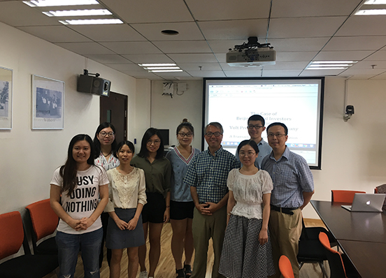 Professor Karl Okamoto with students at Renmin Law School, 2017