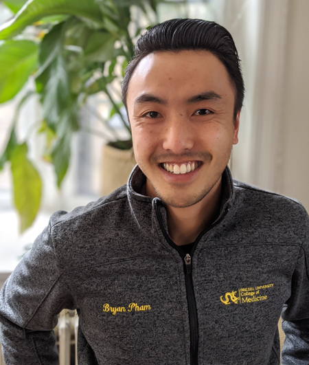 Bryan Pham, Drexel Master of Science in Medical Science Student