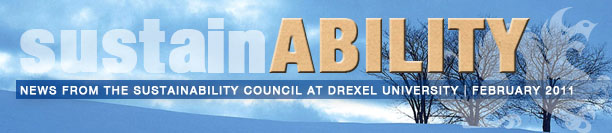Drexel Official Mail Banner