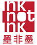INK not INK: an Exhibition of Contemporary Chinese Art Makes Only U.S. Stop at Drexel