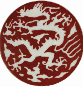 Iron Red Porcelain Dish with Five-toed Dragon with Sacred Pearl, China, Ming Dynasty – 1522-1566,University of Pennsylvania Museum of Archaeology and Anthropology, Bequest of Robert C. Alexander, No. 88-10-19A