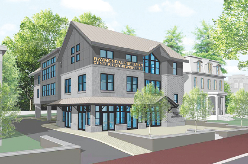 Rendering of Raymond G. Perelman Center for Jewish Life