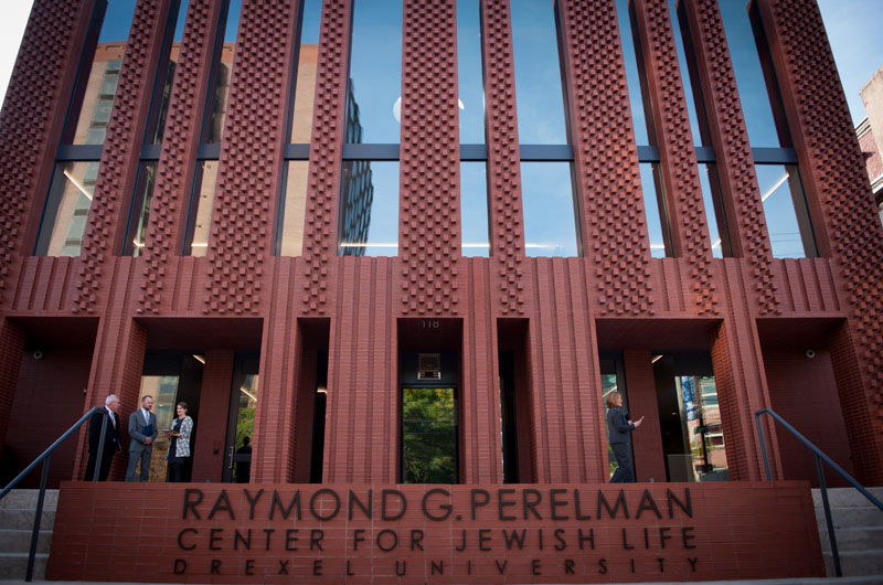Exterior of Perelman Center for Jewish Life