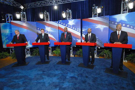 2007 Philadelphia Democratic Primary Mayoral Debate