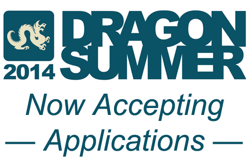 Apply for Dragon Summer 2014