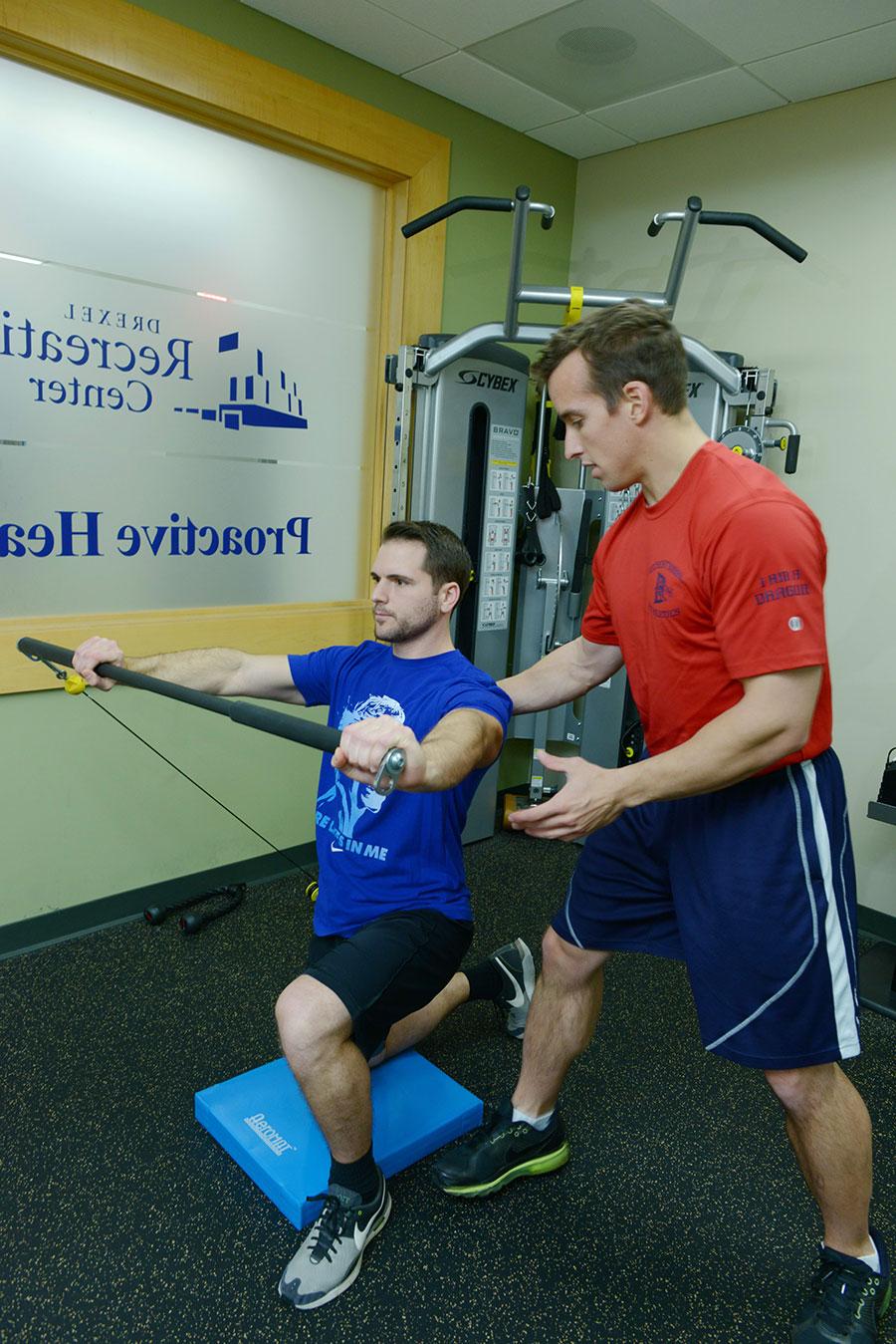 Personal Training | Recreation Center | Drexel University