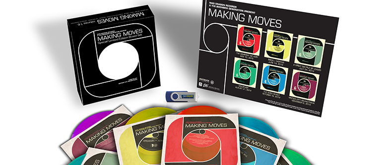 Music Industry Making Moves Box-Set