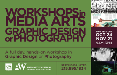 Fall Workshops in Media Arts