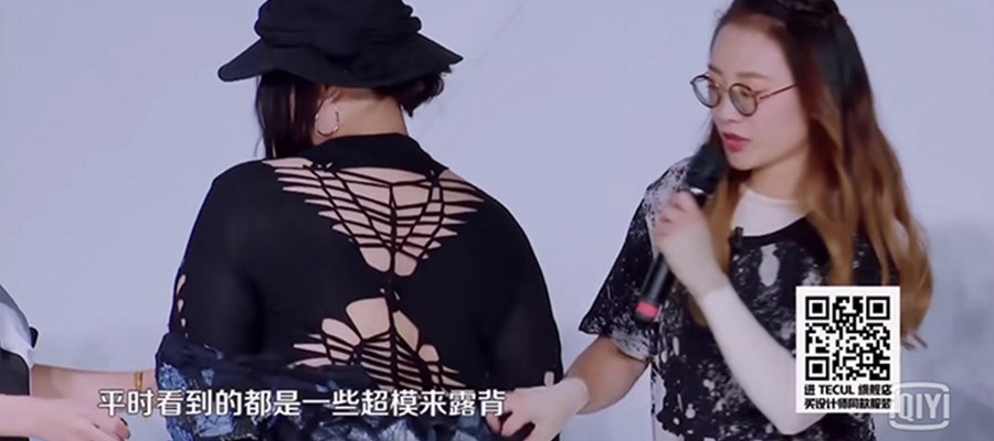 Xiaohan Zhou Cool Chinese Fashion Designer