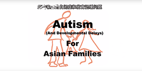 Autism for Asian Families