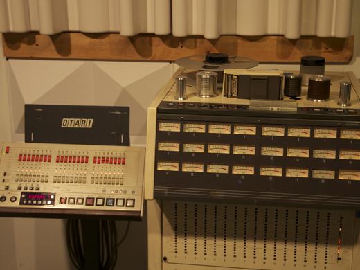 Recording Studio D Music Industry Undergraduate