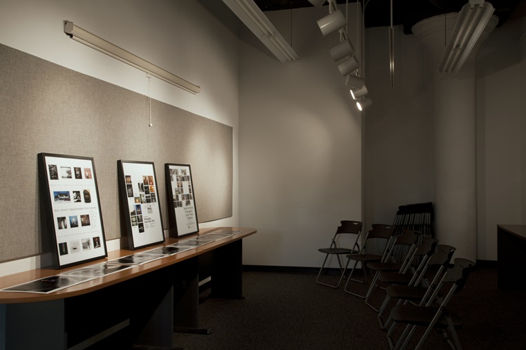 Photo Critique Room