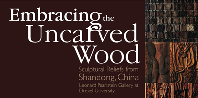 Embracing the Uncarved Wood